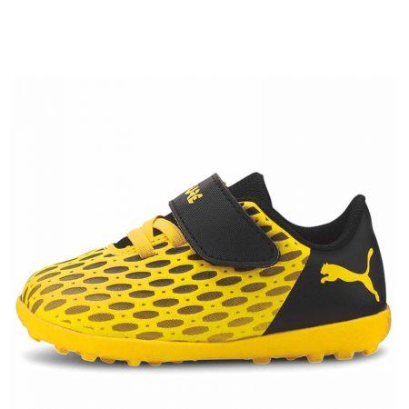 Бебешки Обувки PUMA Future 5.4 V Ultra 517510 105817-01