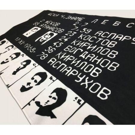Плажна Кърпа LEVSKI Cotton Towel 510585