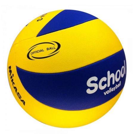 Волейболна Топка MIKASA School Volleyball SV-3 401713