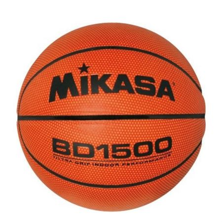 Баскетболна Топка MIKASA Dimple Competition Basketball BD1500 400162