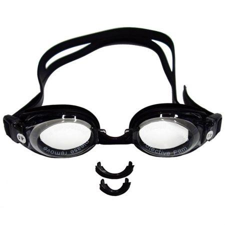 Очила За Плуване С Диоптър MAXIMA Dioptric Swimming Glasses UV Protection