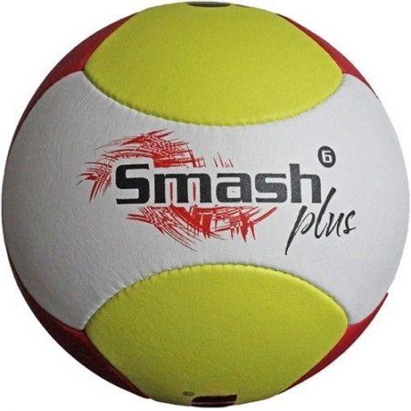 Волейболна Топка GALA Volleyball Beach Smash Plus 06 BP 5263 S 510894