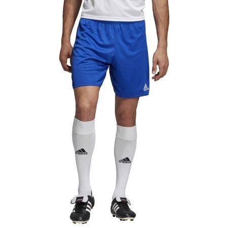 Мъжки Къси Панталони ADIDAS Parma 16 519396 AJ5882-K/B