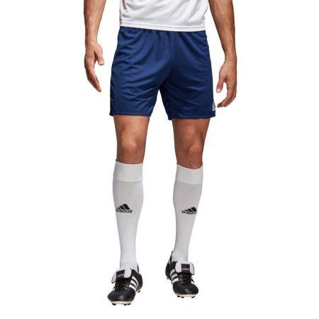Мъжки Къси Панталони ADIDAS Parma 16 519395 AJ5883-K/B