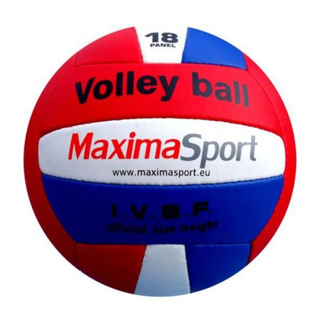 Волейболна Топка MAXIMA Volleyball 270gr. 501756