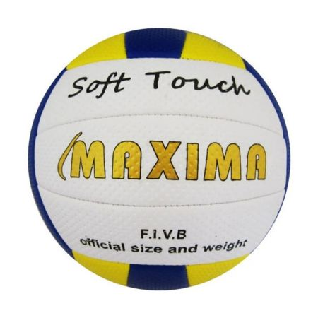 Волейболна Топка MAXIMA Volleyball Soft Touch 501758