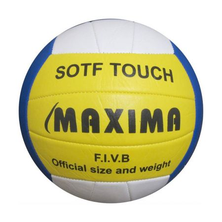 Волейболна Топка MAXIMA Volleyball Soft Touch 501761