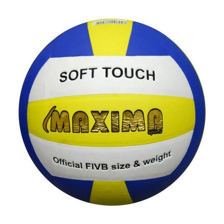 Волейболна Топка MAXIMA Volleyball Soft Touch 501757 200694
