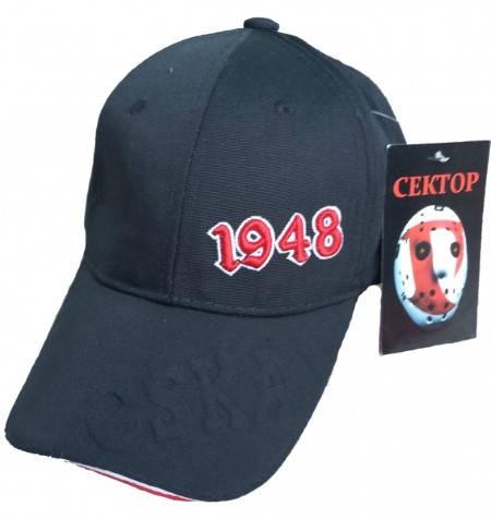 Шапка CSKA Cska Sofia Cap 501126