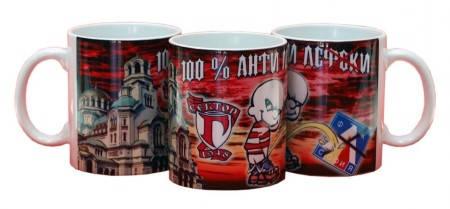 Чаша CSKA Ceramic Mug AL 500719  изображение 4