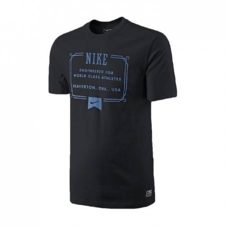 Мъжка Тениска NIKE Lock Up Tee 100556a 480600-011