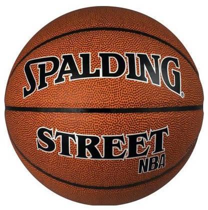 Баскетболна Топка SPALDING NBA Street Brick Basketball 400965 73-583Z