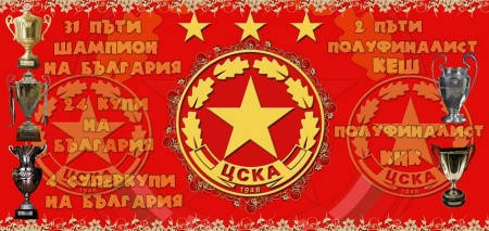 Чаша CSKA Ceramic Mug Champion Cups 500722  изображение 6