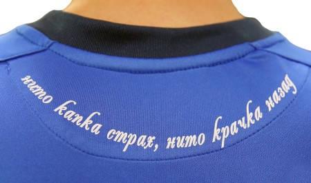 Официална Фланелка Левски LEVSKI Mens Home Shirt 15-16 501018  изображение 2