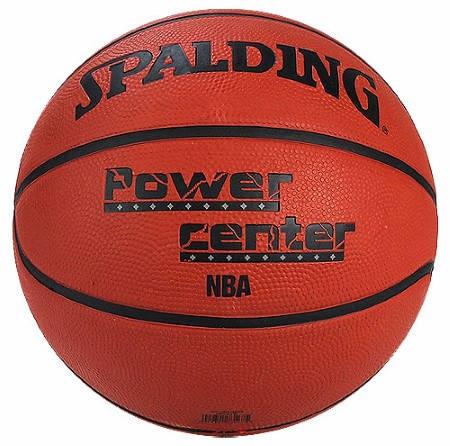 Баскетболна Топка SPALDING Power Center Brick Rubber Basketball 400963 73-567Z изображение 2