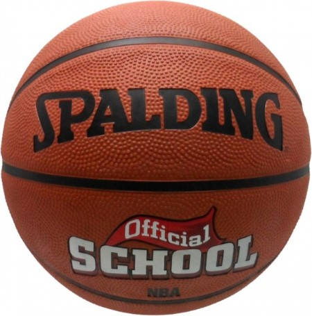Баскетболна Топка SPALDING NBA Official School Brick Size 7 Rubber 400955 63-838Z