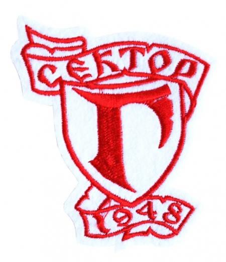 Нашивка CSKA Sector G Patch 500604