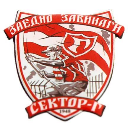 Силиконов Стикер За Телефон CSKA Together Forever 500611