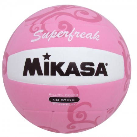 Волейболна Топка MIKASA Volleyball Superbreak VSV SF 400168b