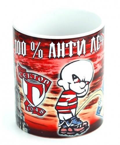 Чаша CSKA Ceramic Mug AL 500719  изображение 2