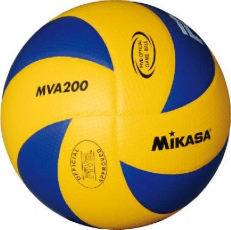 Волейболна Топка MIKASA Official FIVB Game Ball MVA200 400170