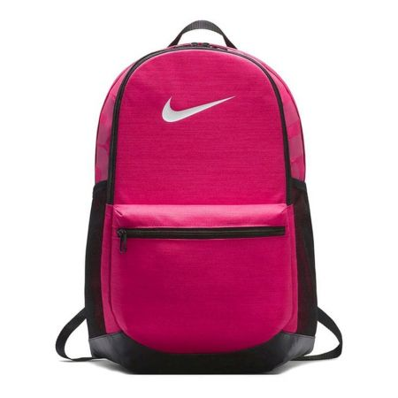 Раница NIKE Brasilia Backpack (20L) 517080 BA5329-699-N