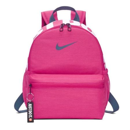 Раница NIKE Brasilia JDI Mini Backpack (11L) 517073 BA5559-674-N
