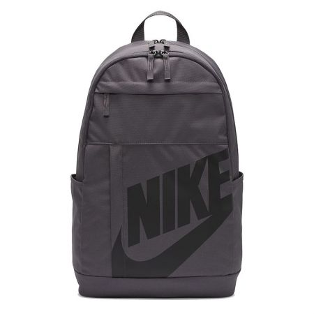 Раница NIKE Elemental Backpack 2.0 (21L) 517617 BA5876-083