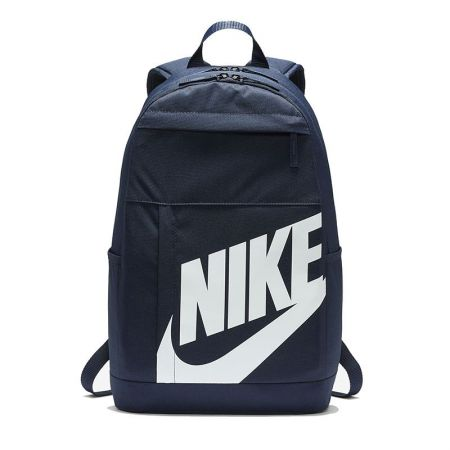 Раница NIKE Elemental Backpack 2.0 (21L) 517618 BA5876-451-K