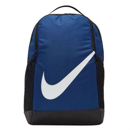 Раница NIKE Brasilia Backpack (18L) 520200 BA6029-492-B