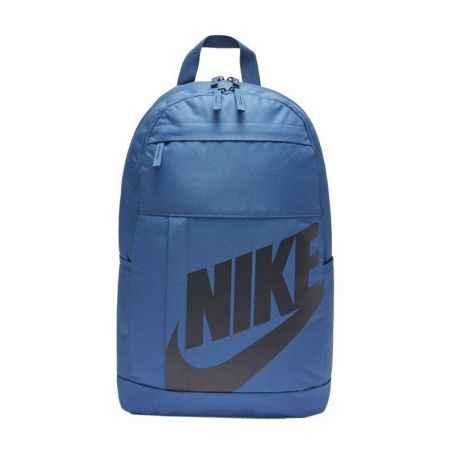 Раница NIKE Elemental 2.0 Backpack 48 cm x 30 cm 518912 BA5876-469-K