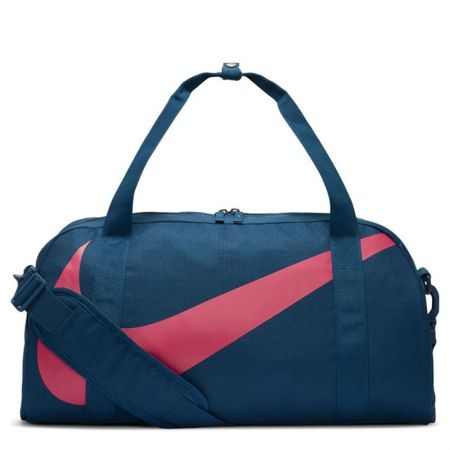 Сак NIKE Brasilia Gym Club Duffel Bag Small 48 х 23 х 28 cm 520234 BA5567-432-B