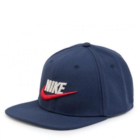 Шапка NIKE Pro Futura Cap 517037 891284-410-N
